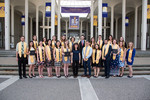 Honors Class 2018 by University at Albany, State University of New York